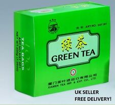 Green Chinese Tea - 100g Verde Chunmee Aid Weight Loss Diet Slimming China EGCG