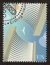 United Nations (Vienna): Definitive UN Buildings with flying Bird in centre used