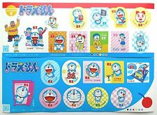 Doraemon Sticker stamp sheet