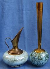 (2) DELFT BLUE GREEN MARBLEIZED MARBLED CHINA & BRASS ~ VASE & EWER ~ HOLLAND