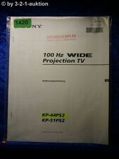Sony Bedienungsanleitung KP 44PS2 / 51PS2 100Hz Projection TV  (#1420)