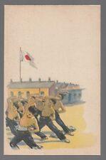 [23451] 1930's PROPAGANDA POSTCARD JAPANESE ARMY RECRUITS EXERCISING IN CHINA