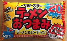 "Baby Star Ramen ""Ramen Otsumami"" 6 packs in 1 bag, 180g, Japanese Snack, Dagashi"
