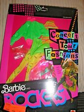 1986 Barbie and The Rockers Concert Tour Fashions #3391 NRFB Rare Vintage!
