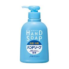 F/S From JAPAN Shiseido FT Hand Wash Soap 250ml / Mede in Japan