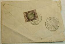 1919  ITALIA   Marca da Bollo  4 lire su busta  affrancata
