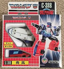Transformers G1 Victory Landcross C-318 Machtackle MISB