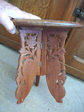 "VINTAGE INDIA - HARD CARVED & INLAY FOLDING  WOOD TABLE STAND TRAY - 12"" TOP"