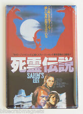 Salem's Lot (Japan) FRIDGE MAGNET (2 x 3 inches) movie poster japanese