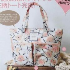 Japanese Magazine Appendix Snidel Shoulder Purse handbag tote Shopper bag Floral