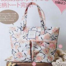 Japanese Magazine Appendix Snidel Shoulder Purse handbag tote Shopper bag Floral