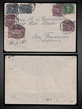 GERMANY MULTIFRANKED INFLATION COVER 25.07.1923 FRANKFURT TO SAN FRANCISCO