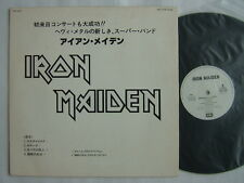 PROMO ONLY / IRON MAIDEN MSG MICHAEL SCHENKER