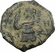 ARETAS IV & SHAQUILATH Arab Kingdom of Nabataea PETRA Ancient Greek Coin i46924