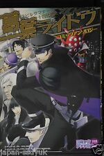 Devil Summoner 14th Raidou Kuzunoha Comic Anthology OOP