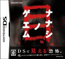 Used DS Nanashi no Game Me Japan Import