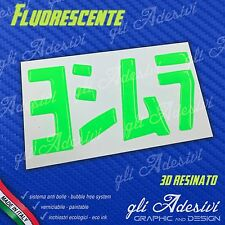 1 Adesivo Resinato Sticker 3D gel YOSHIMURA moto Fluo GREEN 70 x 38 mm