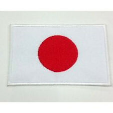 Japan Flag Embroidered Sew/Iron On Patch Patches