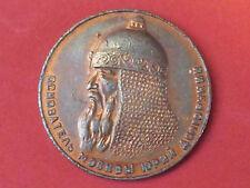 Urss russie union soviétique 800 ans de Moscou 1147 1947 médaille cuivre original