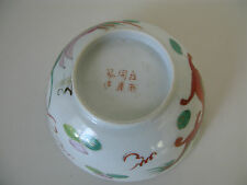 Antique Chinese Republic Famille-rose Porcelain dragon and Phoenix Bowl Signer