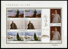 China PRC 2013-30 Mao Zedong Gemälde Paintings Kleinbogen ** MNH