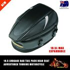 EXPANDABLE MOTORCYCLE LUGGAGE TAIL BAG SEAT RACK Pillion Seat Bag REFLECTIVE