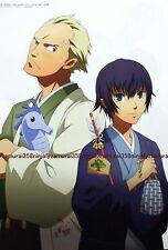 Persona 4 mini poster official anime