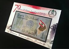 50000 LL 2015 Polymer COMMEMORATIVE ENVELOPE 70 years Lebanese Army Anniversary