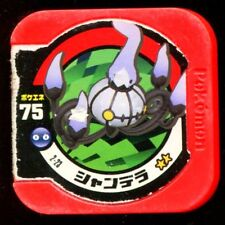 "POKEMON JETON COIN JAPANESE ""COUNTER"" - N° 75 Chandelure (2-23) LUGULABRE ..."