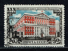 Russia Soviet Architecture Moscow City Hall stamp 1947