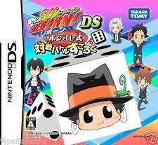 Used DS Kateikyoushi Hitman Reborn! Bongole Shiki NINTENDO JAPANESE IMPORT