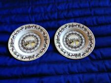 Emma Bridgewater Pair of Pageant Plates -  PERFECT First Quality Condition