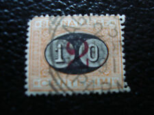 ITALIE - timbre yvert et tellier taxe n° 22 obl (A18) stamp italy (dent courte)