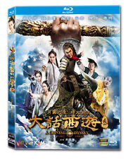 "Karen Mok ""A Chinese Odyssey Part 3"" Jeff Lau 2016 HK Comedy Region A Blu Ray"