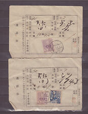 JAPAN JAPON 2 X TELEGRAPH RECEIPT WITH STAMPS