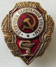 Excellence in Military Health Services - USSR Russian Army Metal Badge Award