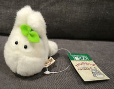 My Neighbor Totoro White Chibi Vibrating/Walking Plush New Japan SUPER CUTE!