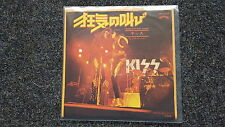 Kiss - Shout it out loud 7'' Single JAPAN