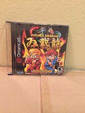 Double Dragon Collection Custom Sega Dreamcast Game.