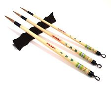 "3PC Set""TIGER""Brand Painting Calligraphy Sumi-e Gongbi Details Line Brush Huamei"