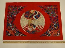 Chinese Silk & Wool Crane Embroidered Panel: Qing Dynasty 19th C.