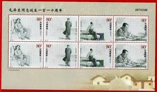 CHINA 2003-25 Mini S/S 110th Birth of Mao Zedong stamps