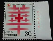 China 2004-4 Red Cross Society of China 100 years 中国红十会100年 1v Stamp (imprint)