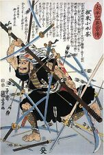Japanese Art: Kuniyoshi - Samurai Warriors: The Warrior Monk: Fine Art Print