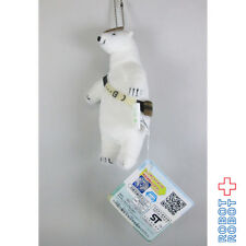Shirokuma Cafe UFO Mascot Plush keychain Polar Bear BANPRESTO