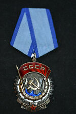 SOVIET RUSSIAN  MEDAL ORDER  RED BANNER OF LABOR LOW NUMBER 73019 FLATBACK