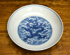 Fine Large Chinese Ming Style Chenghua MK Blue and White Dragon Porcelain Plate