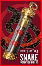 Thai Amulet magic spell Takrut Snake Protection dangerous By Lp O Phetchabun