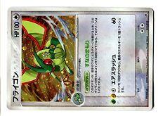 POKEMON JAPONAISE HOLO N° 011/019 FLYGON LIBEGON 100 HP