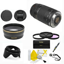 Canon EF 75-300mm f/4.0-5.6 III Lens+WIDE ANGLE KIT +GIFTS FOR CANON 600D 1000D